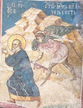 Szent Platón vértanú